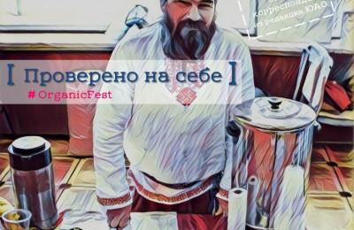 «Проверено на себе»: как на юге Москвы проходил фестиваль, посвященный здоровому образу жизни в мегаполисе