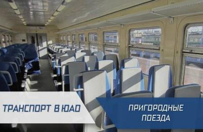 транспорт 1412