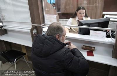 В местном центре «Мои документы»