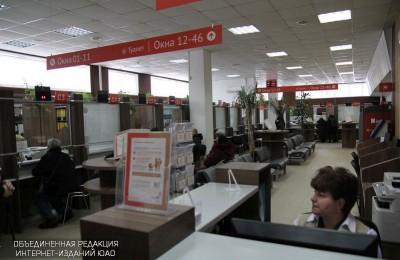 Многодетные семьи района в центре госуслуг смогут оформить документы за один визит