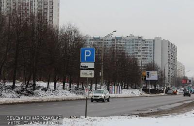 С 26 декабря на 4% улицах Москвы появится платная парковка