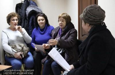 Консультации по вопросам капремонта проведут для жителей трех домов района Москворечье-Сабурово