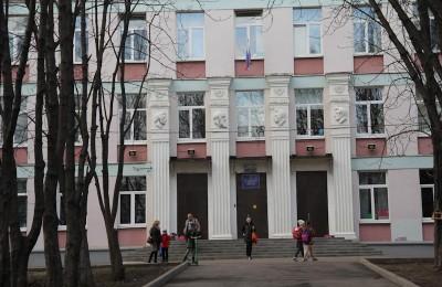 Гимназия №1579 в Москворечье-Сабурове