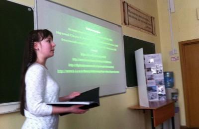 Роль патриотизма в образовании обсудили в гимназии «Эллада»