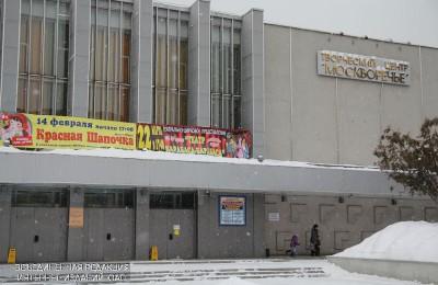 "Творческом центр ""Москворечье"""