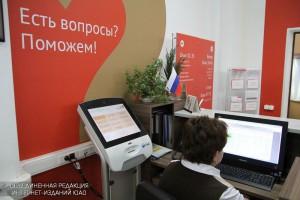 """Центр """"Мои документы"""" в Москворечье-Сабурове"""