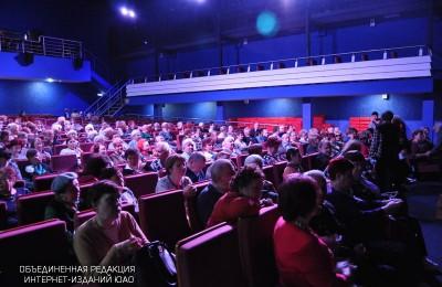Студенты и Татьяны смогут бесплатно посетить один из театров ЮАО