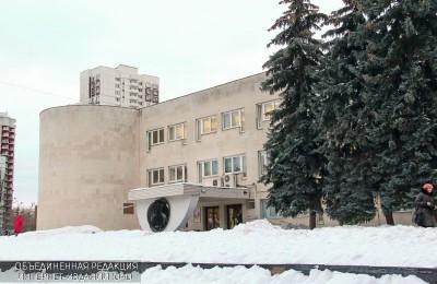 Детская школа искусств имени С.Т. Рихтера