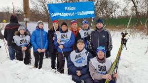 """Лыжники района на Московской спартакиаде """"Спорт для всех"""""""