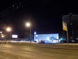 Освещение на проезжей части Каширского шоссе