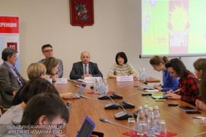 Новый год иранских и тюркских народов отметят в Москве