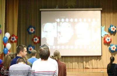 Молодежная палата района Москворечье-Сабурово провела премьерный показ фильма «Прививка против фашизма»