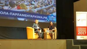 Член комитета ГД Евгений Ревенко выступил на встрече в Центре молодежного парламентаризма