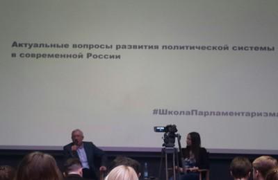 Лекцию «Особенности внутренней политики Российской Федерации»