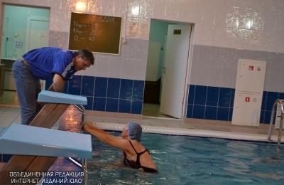 Соревнования по плаванию в ЮАО