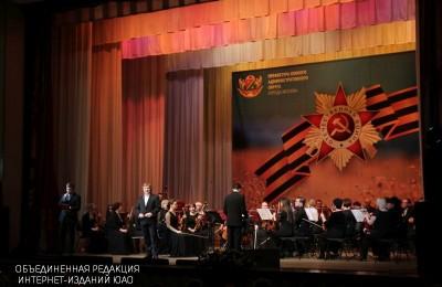 благотворительный концерт для представителей ветеранских организаций ЮАО