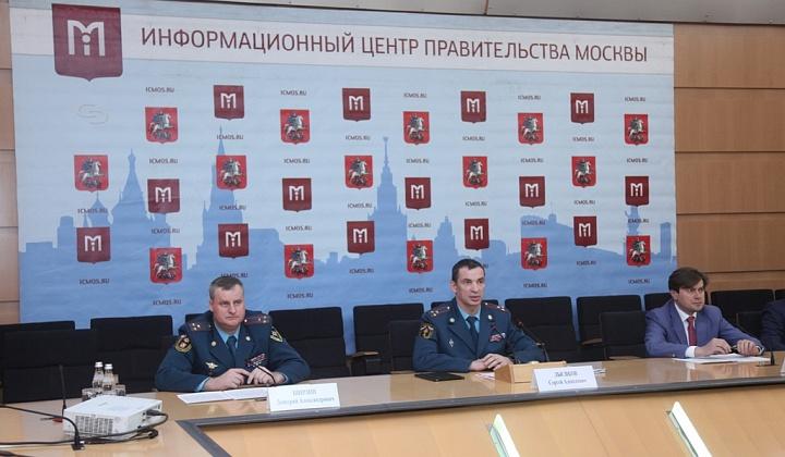 Для борьбы сприродными пожарами в российской столице привлекут 54 тыс. человек и5 тыс. единиц техники в текущем году
