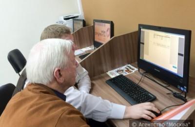 люди-за-компьютером-400x260