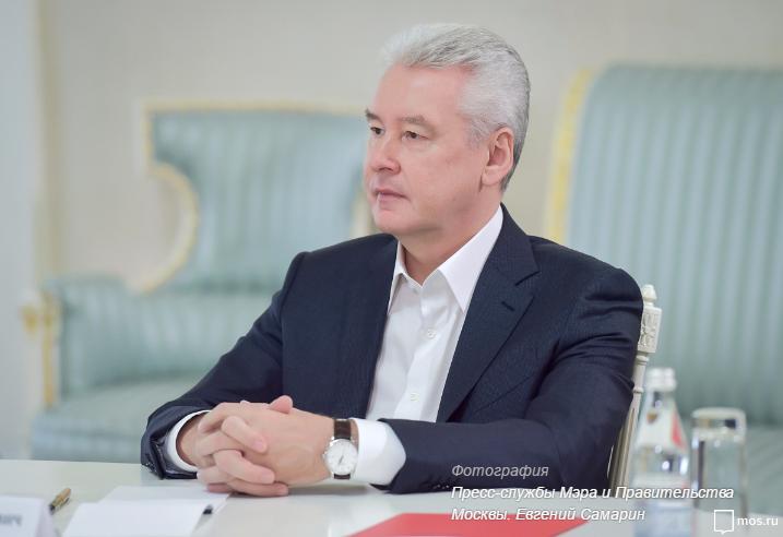 Мэр Москвы Сергей Собянин. Фото: https://www.mos.ru/