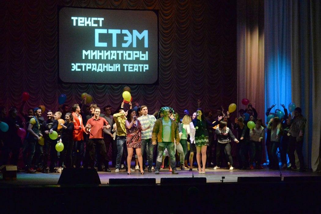 """220 верст"" 2016 Фото: https://vk.com/festival220verst"