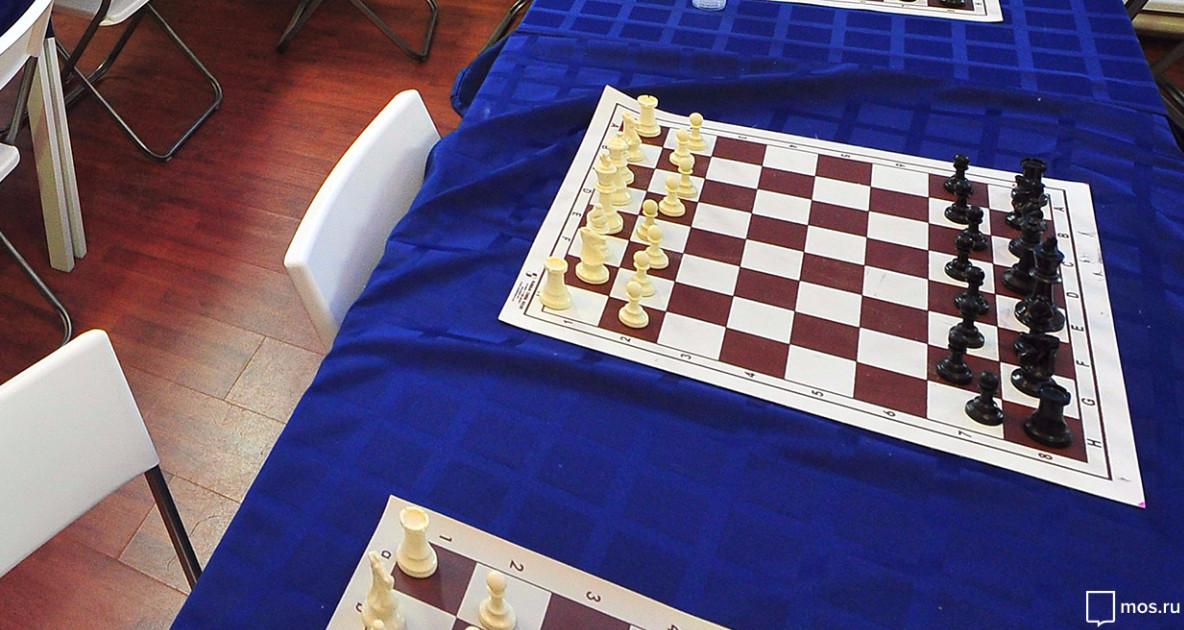 Первентство по шахматам Фото: https://www.mos.ru/