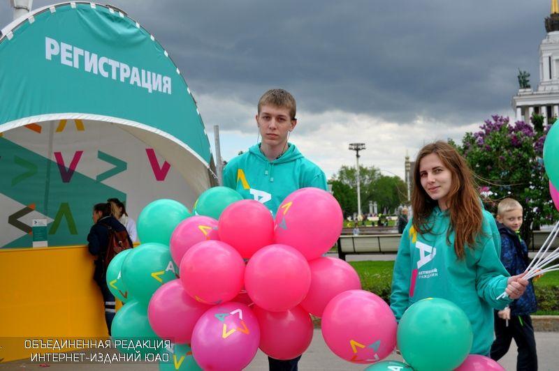 Фото с акции проекта Активный гражданин