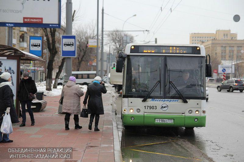 На маршрутах автобусов №№162 и 269, следующих через район, изменились названия остановок