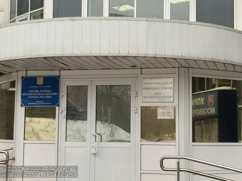 В районе Москворечье-Сабурово пройдет встреча с главой управы