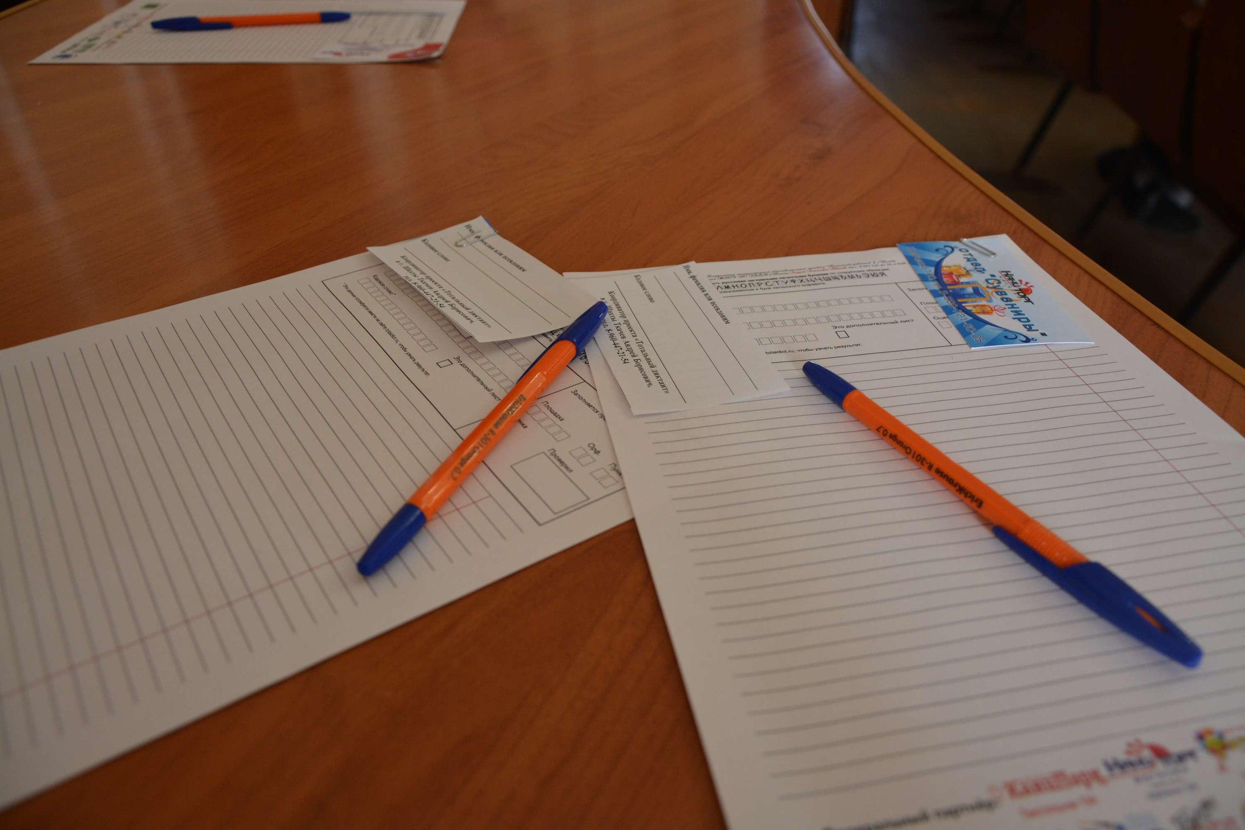 Проверить свою грамотность жители Москворечья-Сабурова смогут в библиотеке №167 во время «Тотального диктанта»