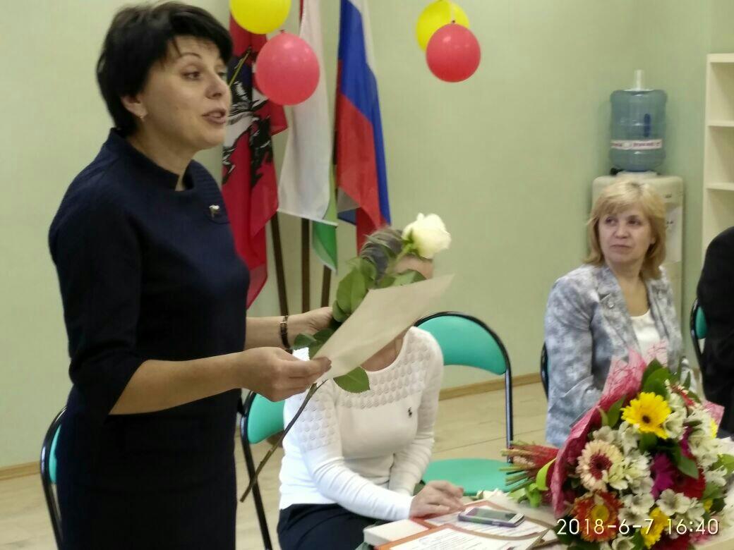 Наталья Заусаева