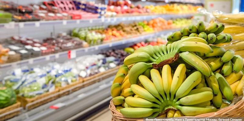 продукты, магазин, банан, мосру, 0204