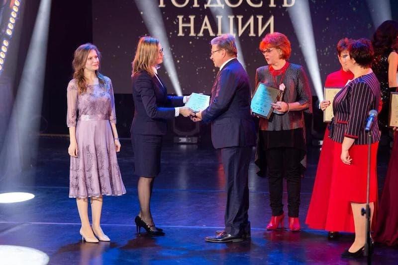 Безугольников Михаил Валерьевич, гордость нации, премия, НМ, 0411 (1)